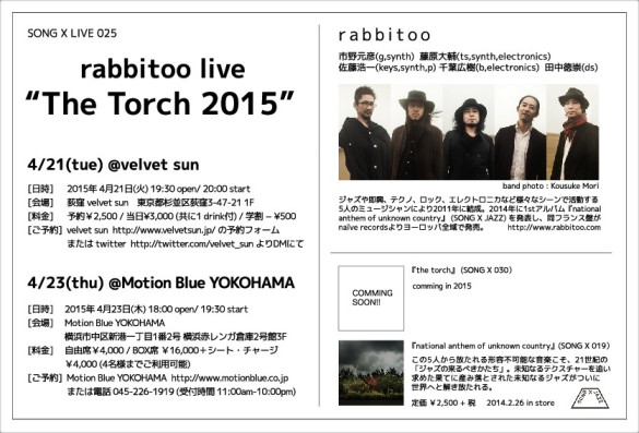 rabbitoo_april_2015ura