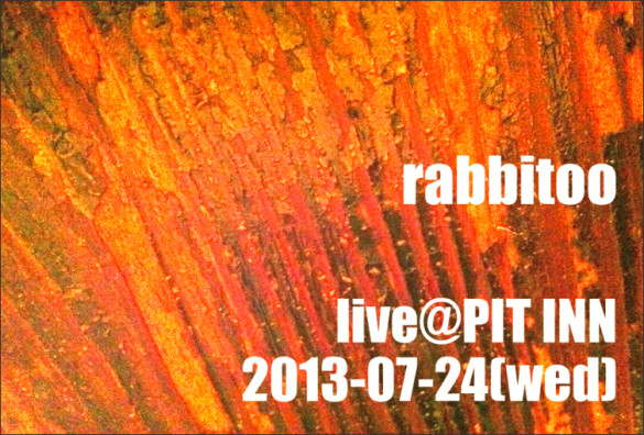 rabbitoo20130724c