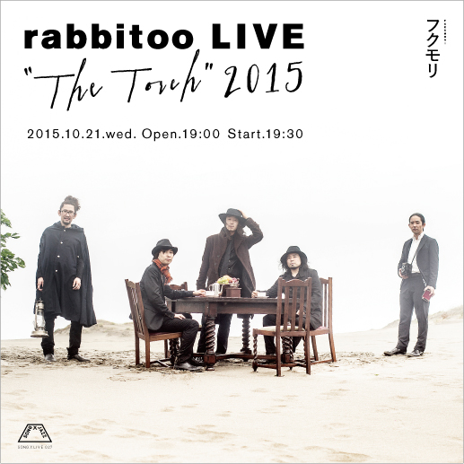 rabbitoo 20151021