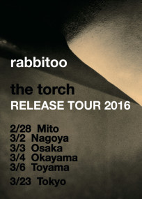 rabbitoo2016omote